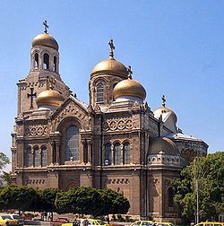 Bulgaria - Cathedral