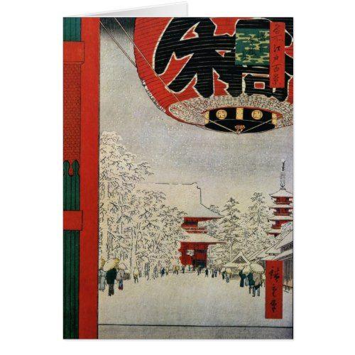 Antique japanese christmas cards christmas cards antique japanese christmas cards m4hsunfo