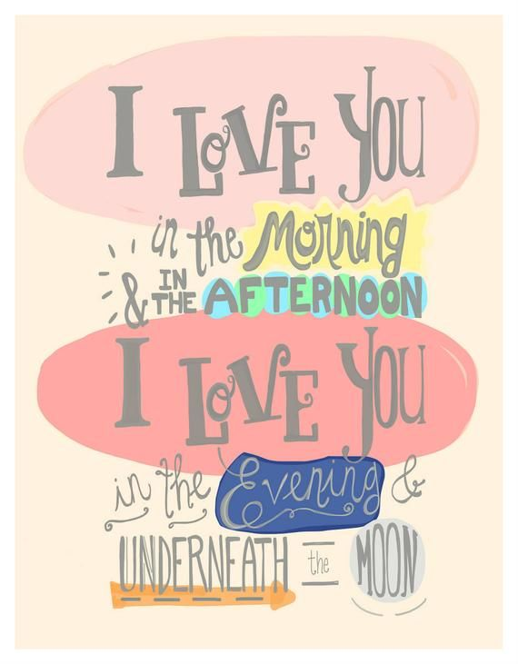 I Love You In The Morning poster print, baby girl nursery