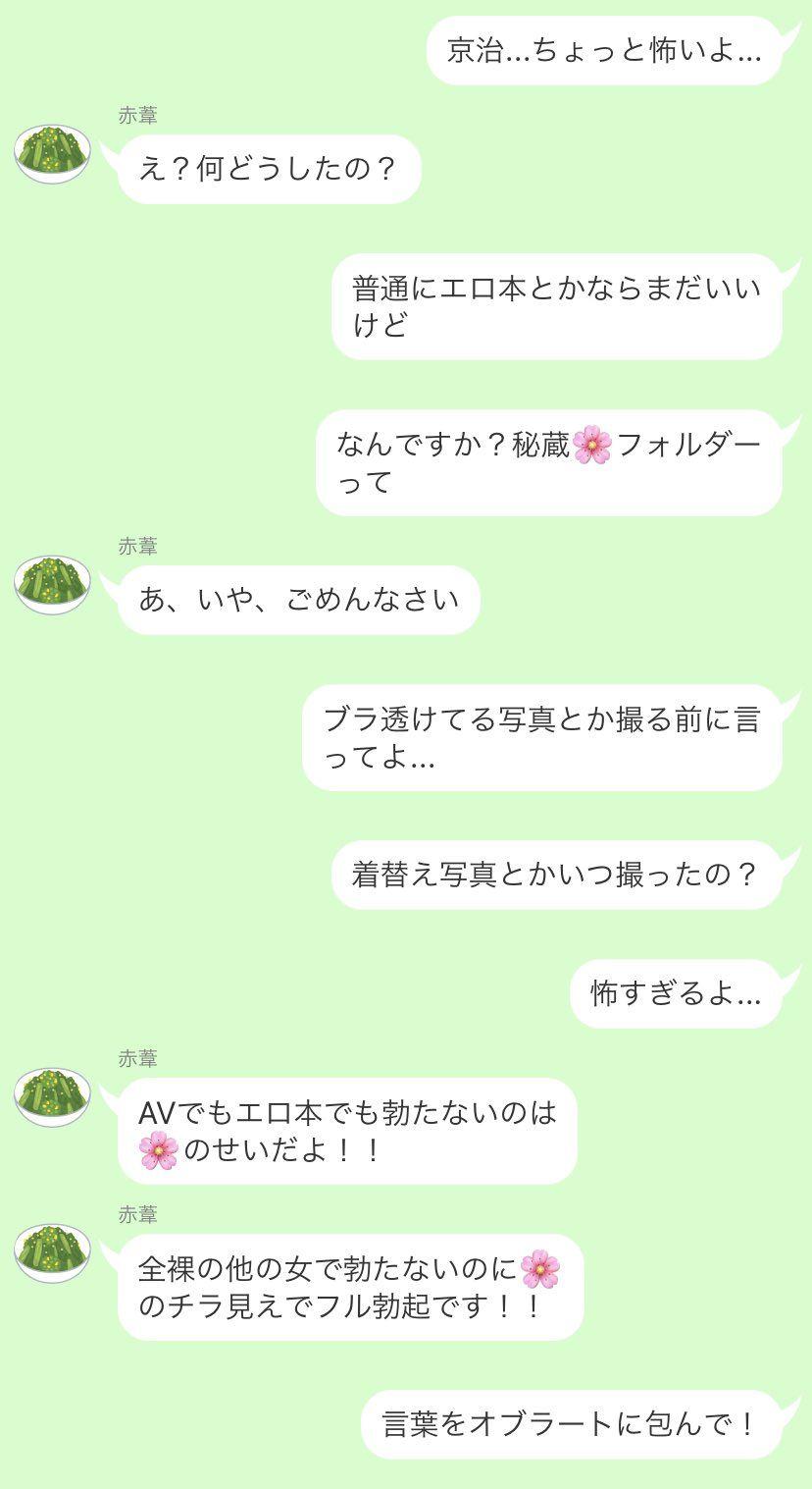 pin on 夢小説