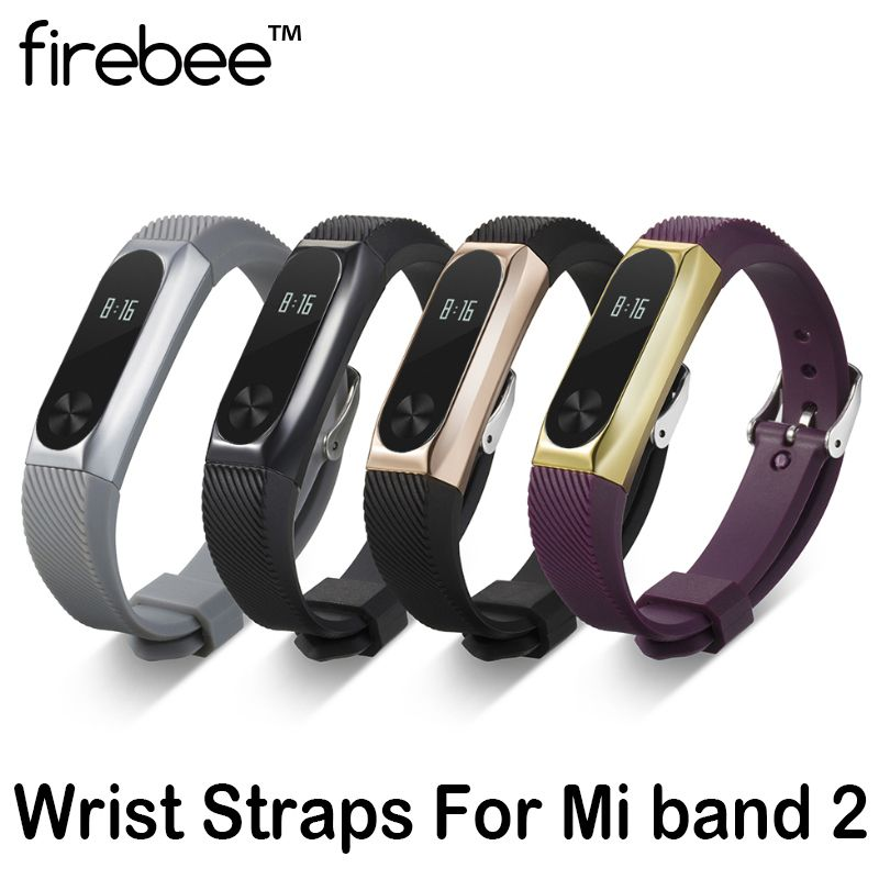 Firebee Metal Straps With Alloy Frame For Miband 2 Smart Bracelet Price 7 95 Free Shipping Touchscreen Fitbit Gps