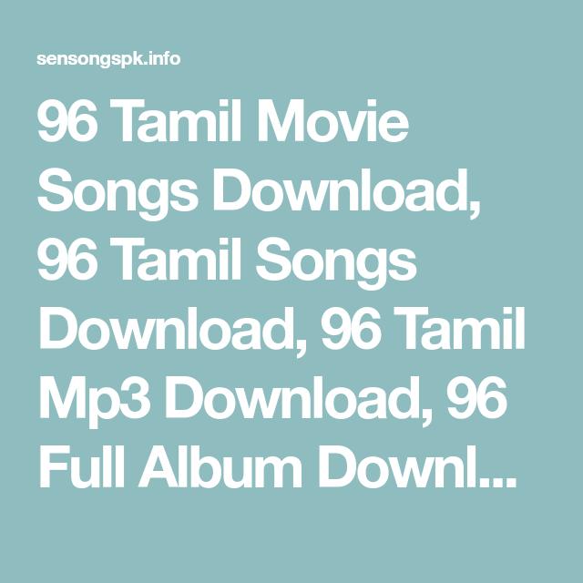 96 Tamil Movie Songs Download, 96 Tamil Songs Download, 96