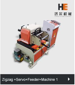 Shenzhen Honger Machine Equipment Co., Ltd. - Servo feeder machine,Uncoiler machine #industrialdesign #industrialmachinery #sheetmetalworkers #precisionmetalworking #sheetmetalstamping #mechanicalengineer #engineeringindustries #electricandelectronics