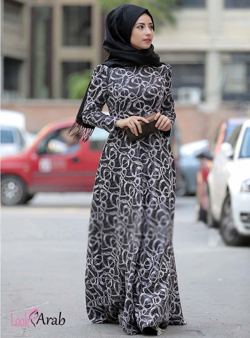 Account Suspended Hijab Fashion Fashion Dresses