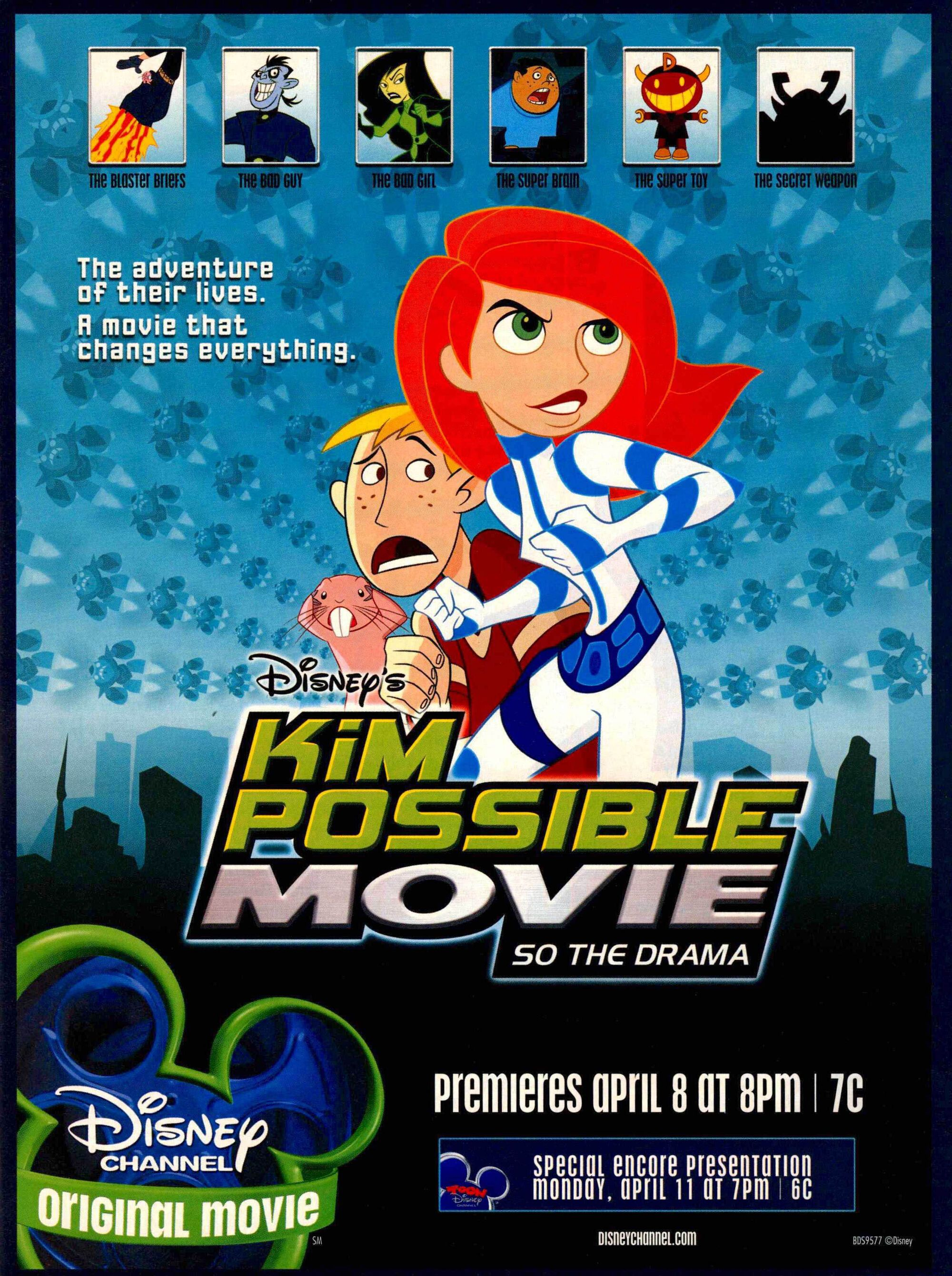 """Kim Possible Movie So the Drama "" is the second feature"