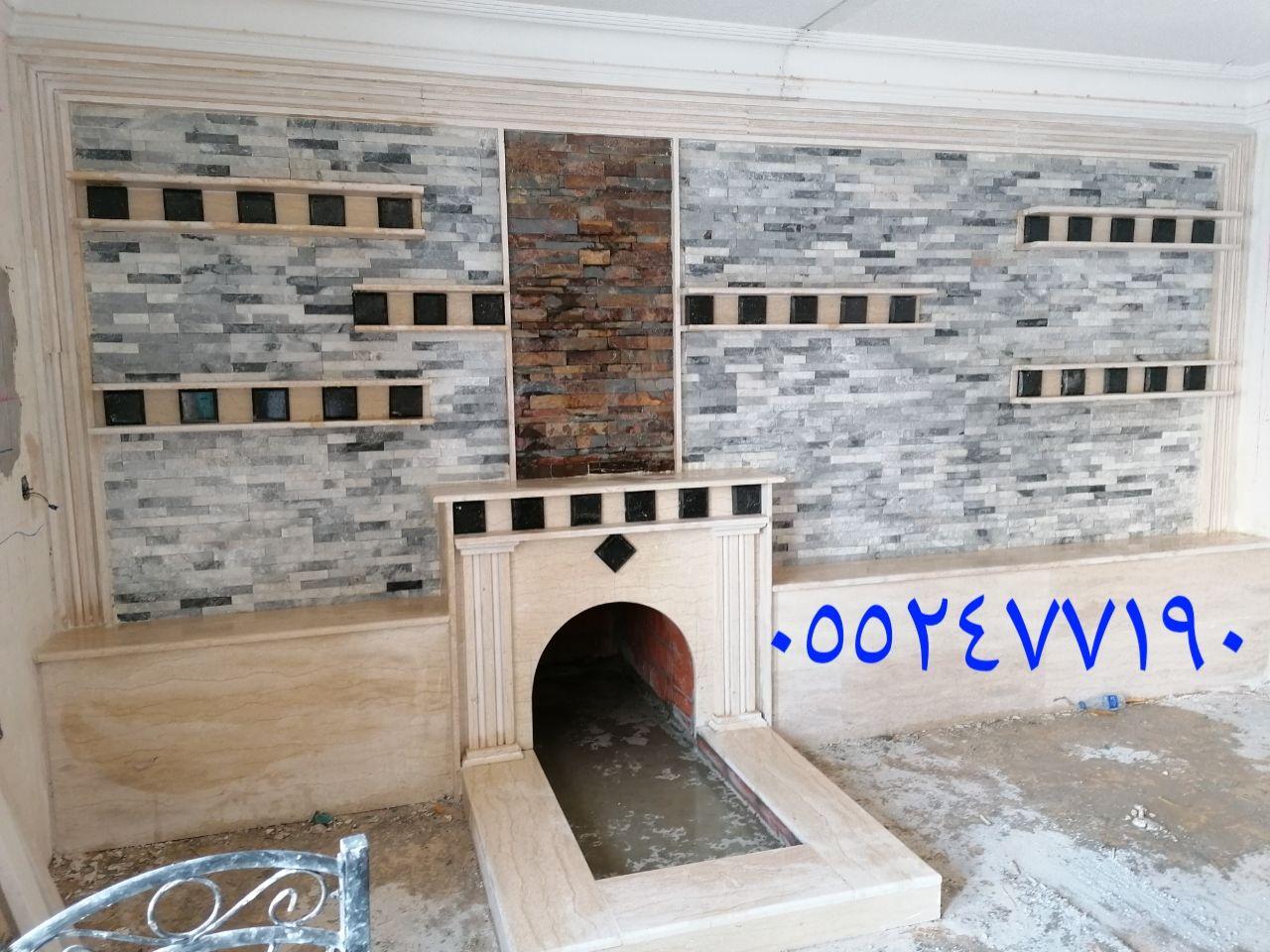 Pin By مشبات Fireplace On ديكورات مشبات Home Decor Fireplace Decor