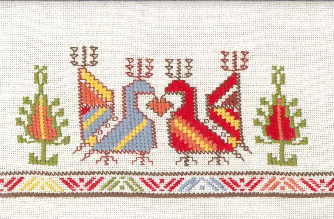 Another Type Of Bulgarian Embroidery Folk Embroidery Embroidery Motifs Cross Stitch Bird
