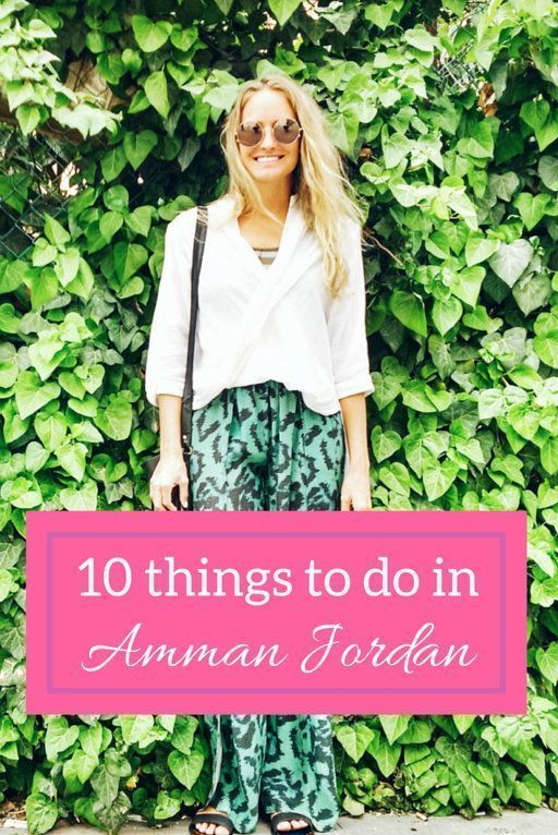 10 Top Things to do in Amman, Jordan #ammanjordan Amman Jordan is usually people's starting off point before they go to the hotspots of Petra, Wadi Rum, and the Dead Sea but I hope you take at least a couple days to explore what the city has to offer. Amman weather varies and can be quite hot (this is the middle east!) but you still need to stay covered up while exploring. 10 things to do in Amman, Jordan. #ammanjordan 10 Top Things to do in Amman, Jordan #ammanjordan Amman Jordan is usually p #ammanjordan