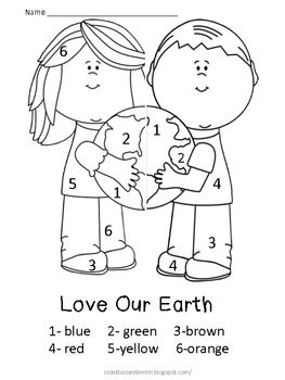 Earth Day Color by Number Sight Word Free printables Earth
