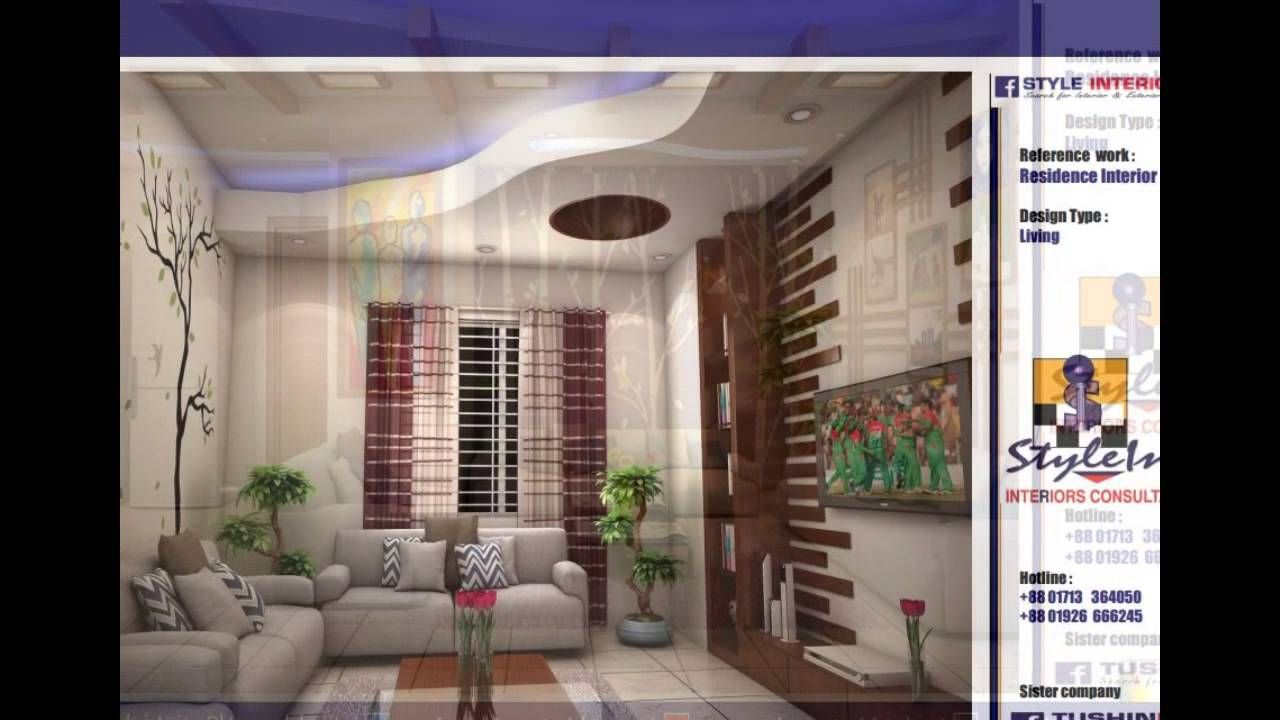Interior Design For Living Room In Bangladesh Interior Design School Home Decor Living Room Design Decor