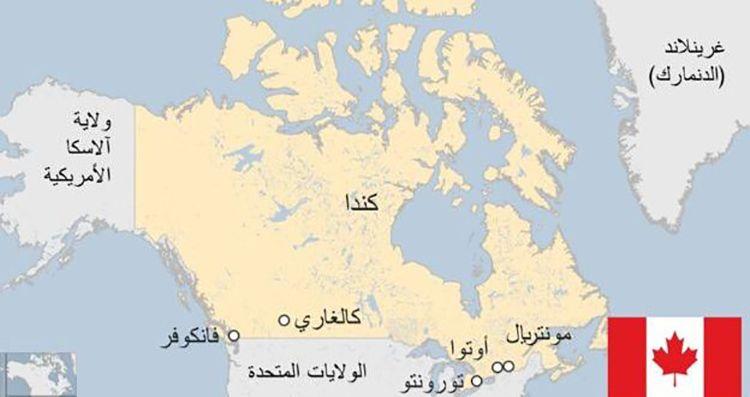 ما لا تعرفه عن كندا Tourism World Travel