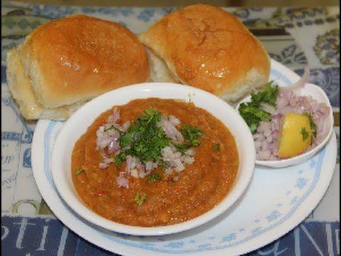 How to make pav bhaji recipe in hindi how to make pav bhaji recipe in hindi forumfinder Gallery