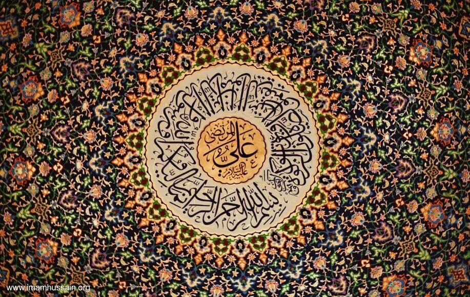 Birthday 13 RAJAB MAULA Ali imam Ali a s IBN ABI TALIB AL