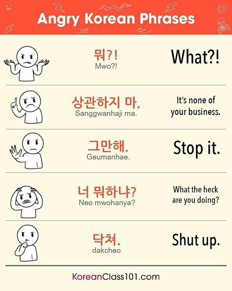 How to say youre so nice in korean