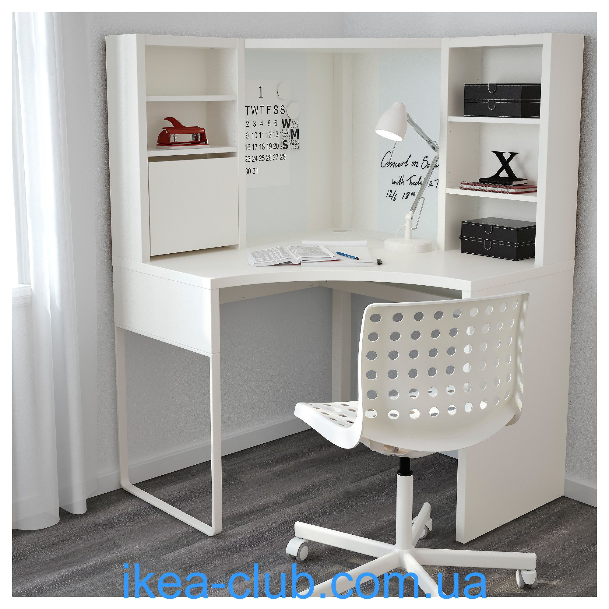 Ikea Mikke 502 507 13 Mebli Dlya Vitalni Malenki Spalni