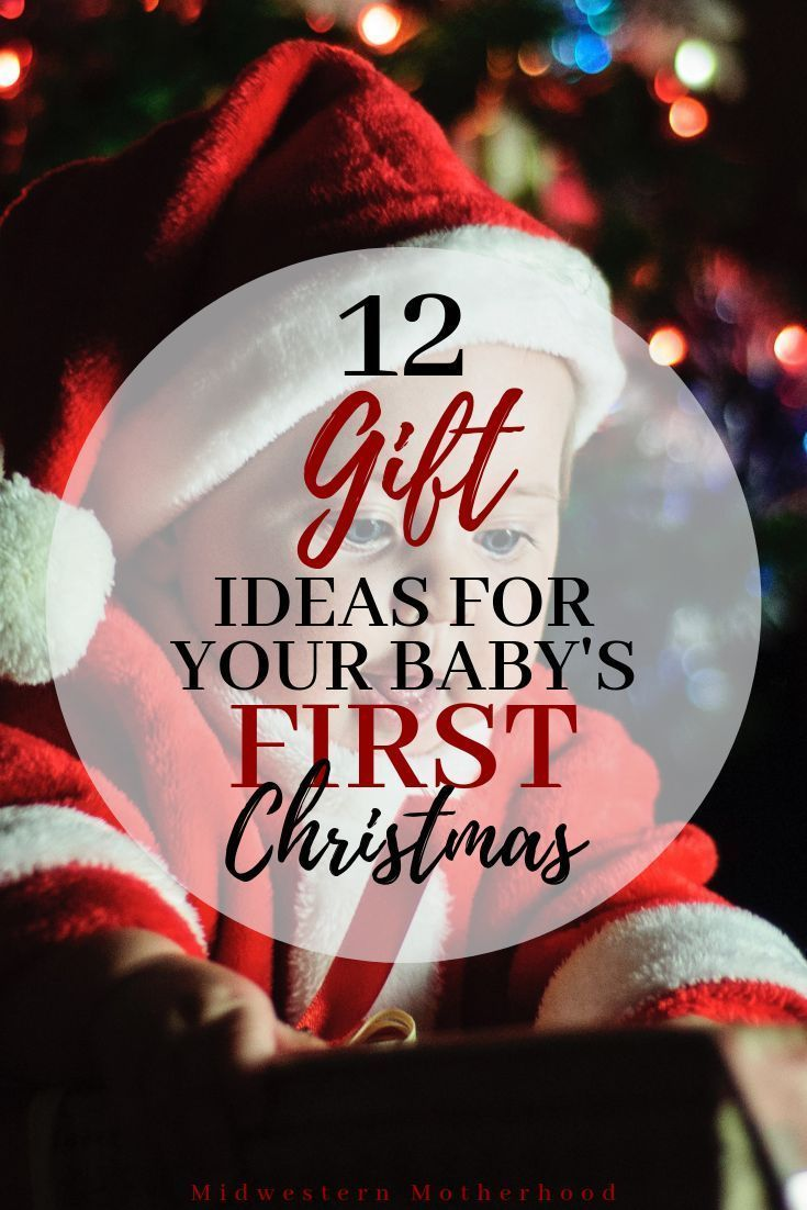 Needing ideas for the perfect Christmas gifts for you little one ...