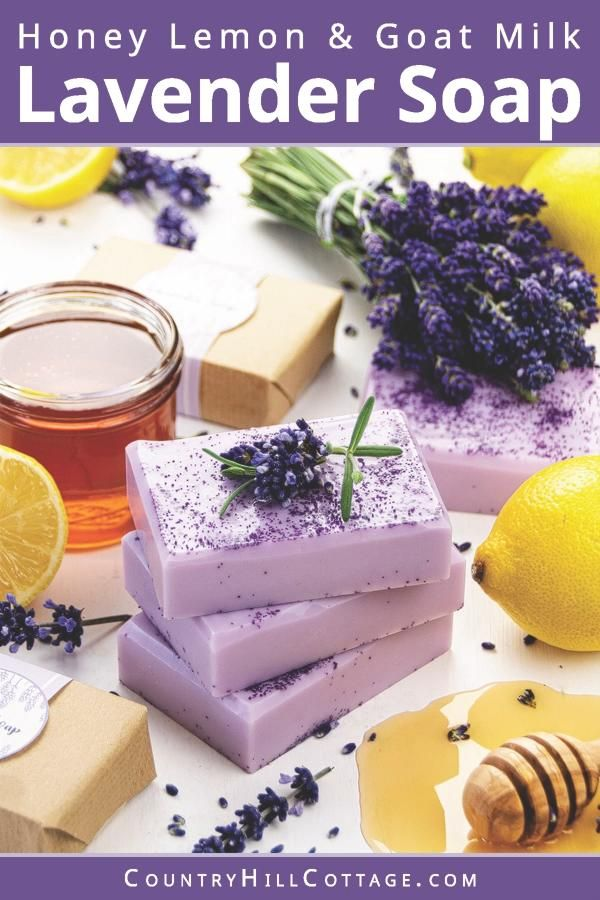 Honey Lemon Lavender Soap Recipe - Easy DIY Soap M