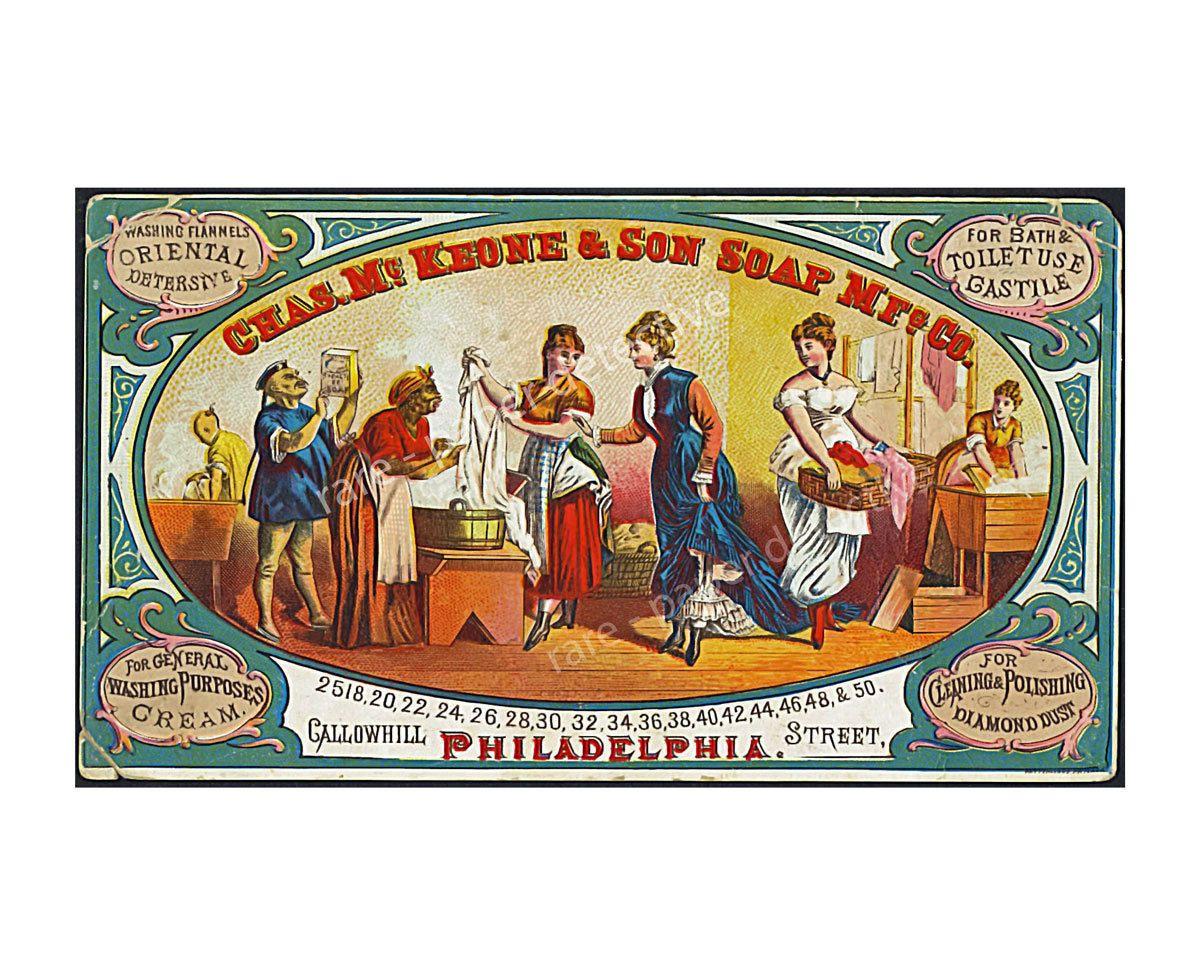 Antique Soap Advertising Print, 4\