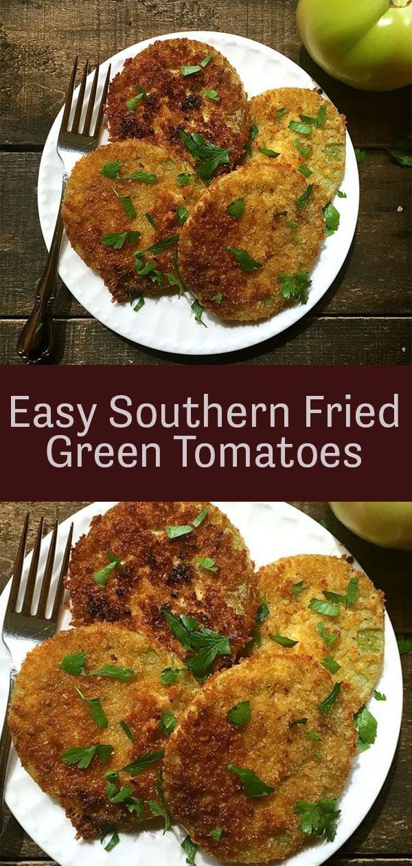 Easy Southern Fried Green Tomatoes Recipe | gritsandpinecones.com