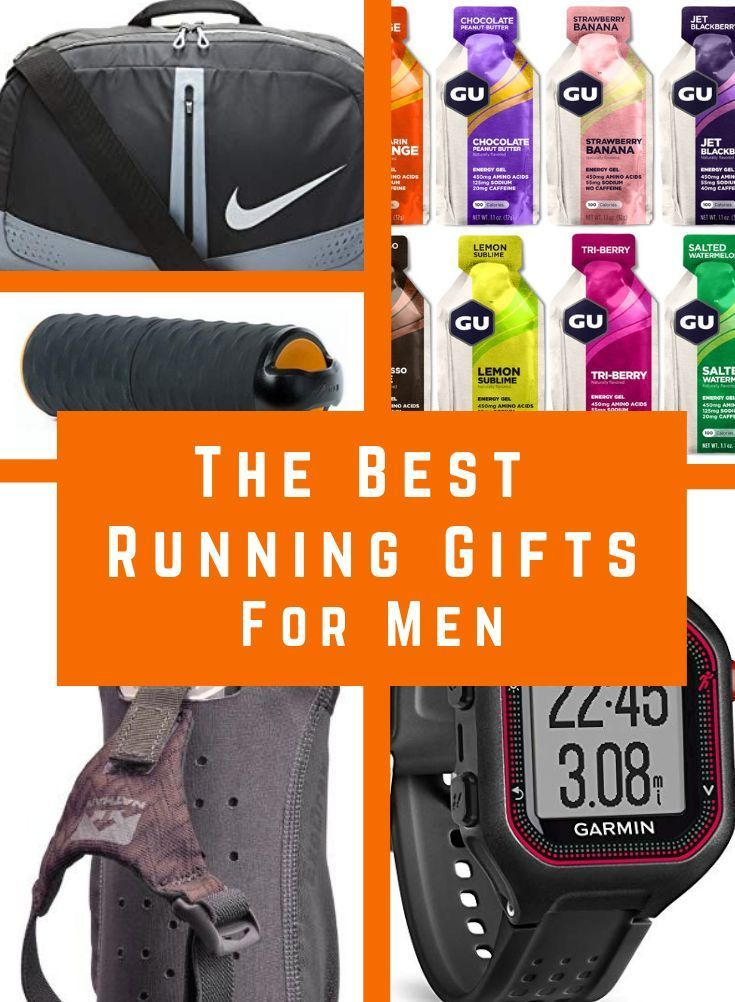 Best running gifts for men in 2020 running gifts