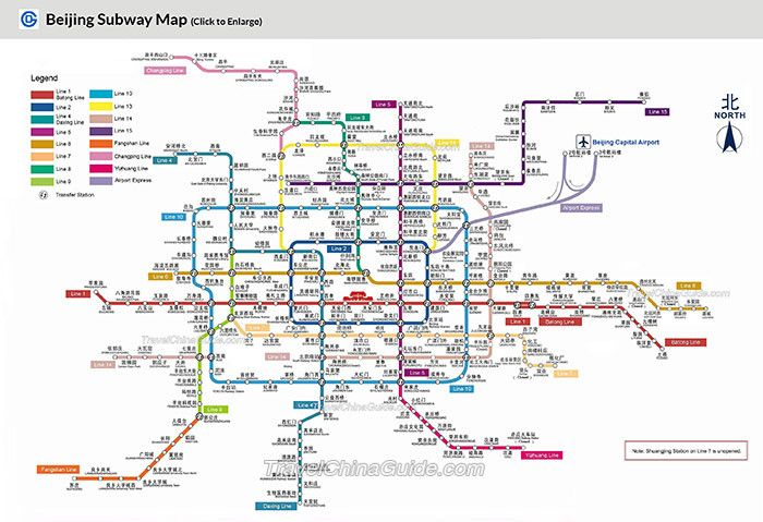 Subway Map Of Beijing.Beijing Subway Maps Travelchinaguide Com Beijing Subway Map Beijing Subway Subway Map
