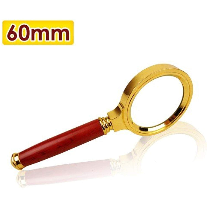 Emperor Of Gadgetsa Premium 6x Magnifier Magnifying Glass