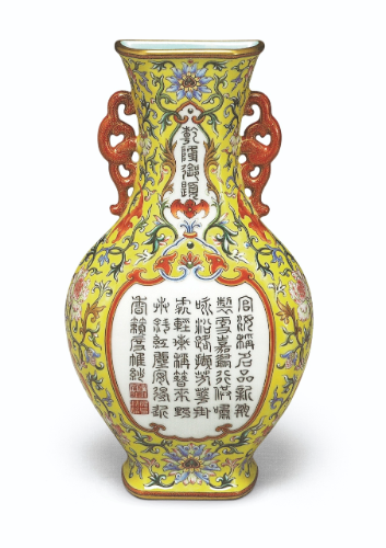 Wall vase in yangcai enamels with an imperial poem, mark and period ...