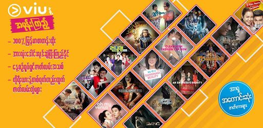 Viu is the best Drama & Movie app in Myanmar and Asia with 100