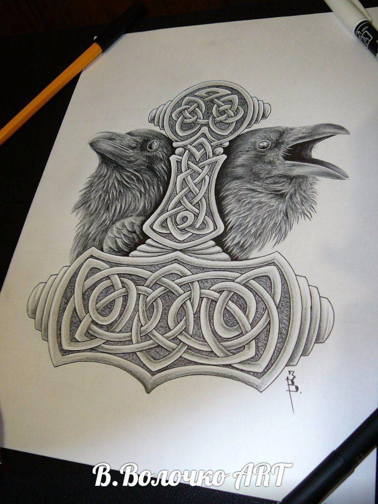 славянские и скандинавские татуировки эскизы вконтакте птицы