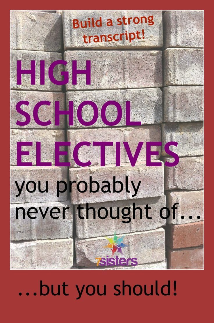 High School Electives Probably Never Thought Of But You
