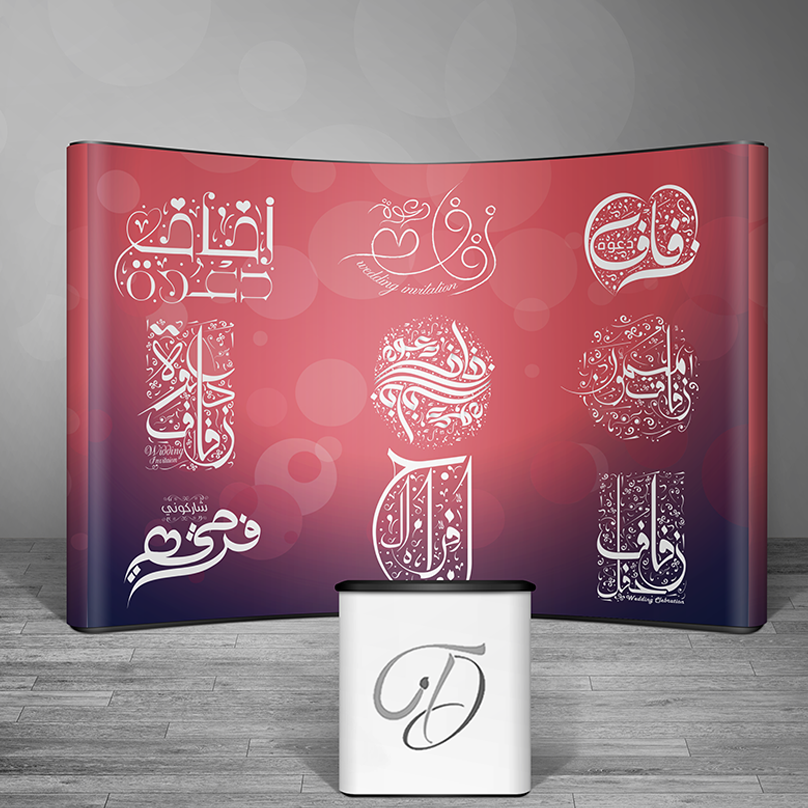 Check Out This Behance Project مخطوطات دعوة زفاف Https Www Behance Net Gallery 57066639 Home Decor Decals Home Decor Decor
