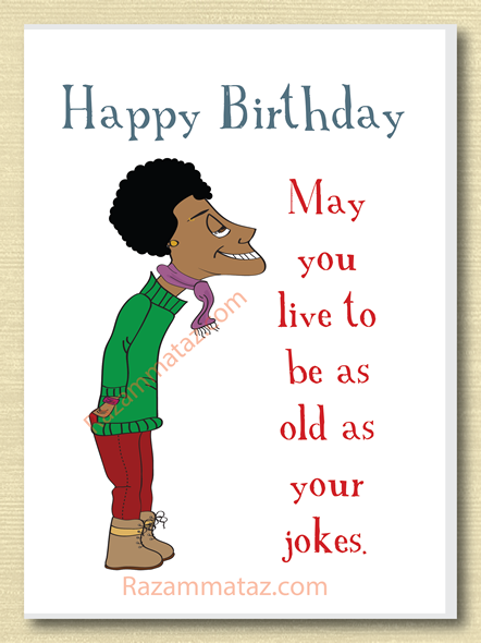 African American Male Birthday Card A With Images Birthday