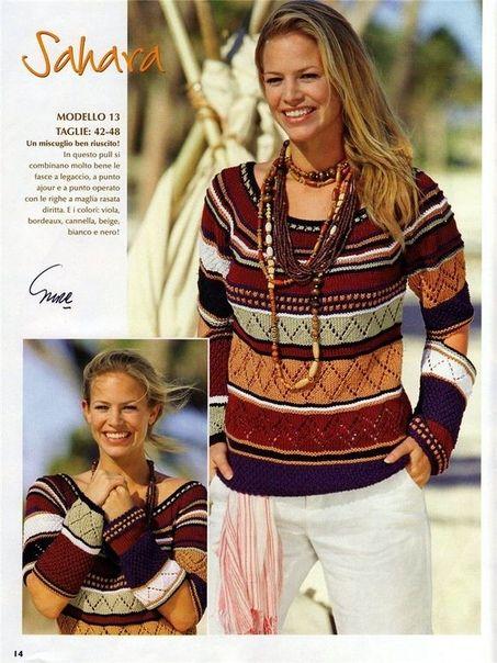 #вязание@bohostyle.Идеи. | Вязание стиль миссони,полоски,пэчворк | Постила