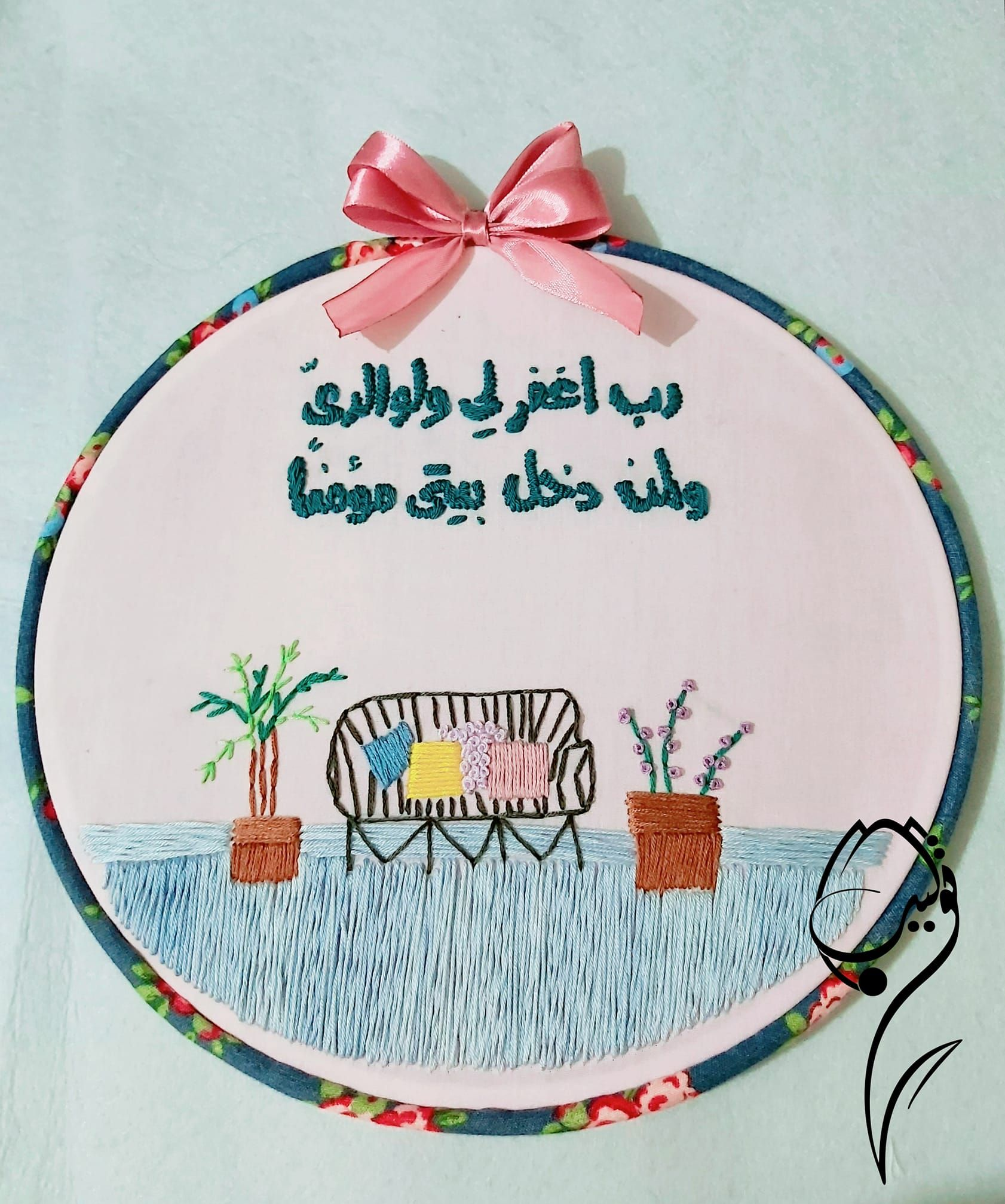 Pin By Heba Ramadan On بيتنا Hand Embroidery Videos Hand Embroidery Designs Embroidery Patterns Free