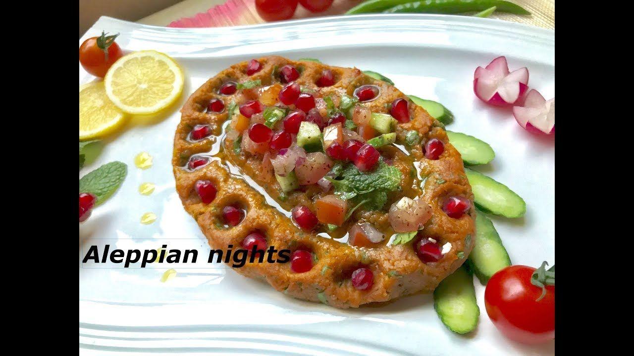 كبة عدس على الطريقة الحلبية سهله ولذيذة Red Lentil Kebbah Youtube Ramadan Recipes Food Tasty