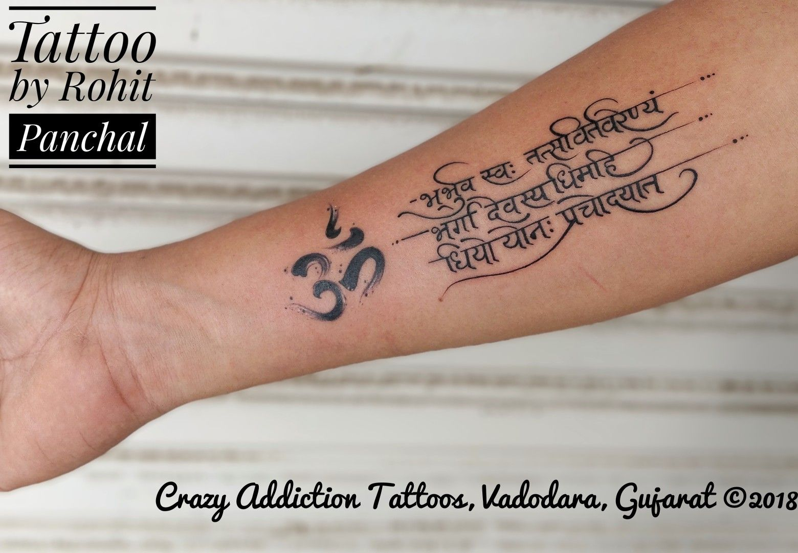 Gayatri Mantra Tattoo Designs Simple Www Topsimages Com