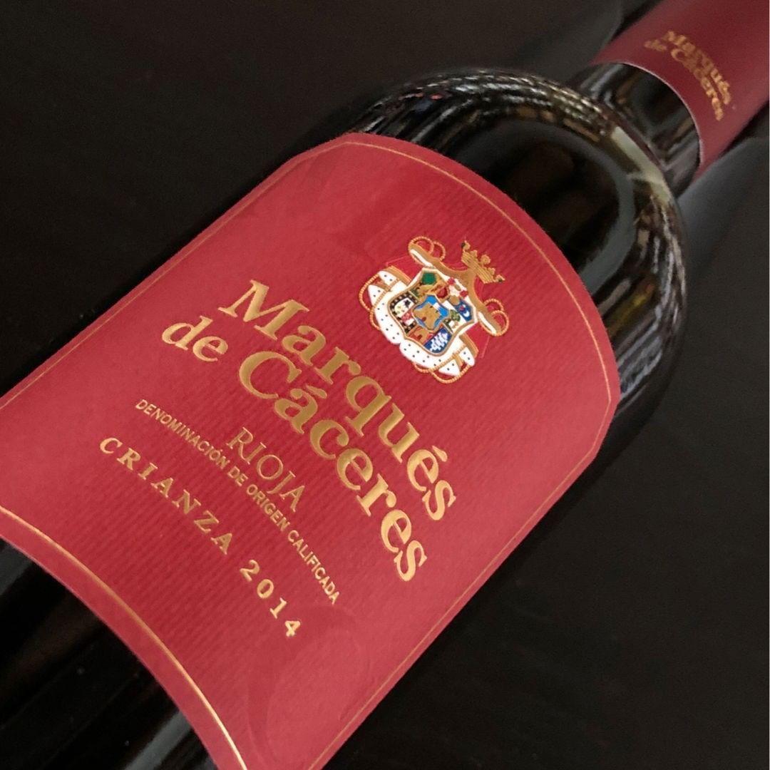 Marques De Caceres Crianza Rode Wijn Dessertwijn Wijn Drinken