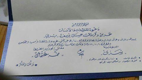 لماذا صفع (العريف) طه حاج ماجد سوار باقالته؟؟  بقلم عبد الغفار المهدى