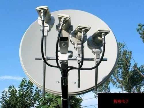 Chau Televisión Por Cable Hola Televisión Satelital En Taringa Laptop Repair Tv Antenna Satellite Tv