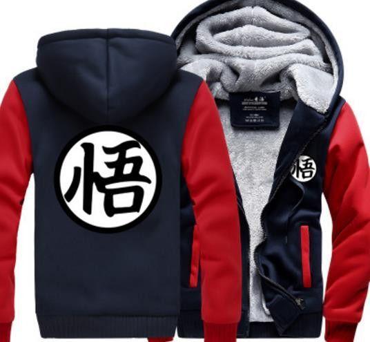 2 color tone Dragonball kanji logo hoodie hooded sweatshirt