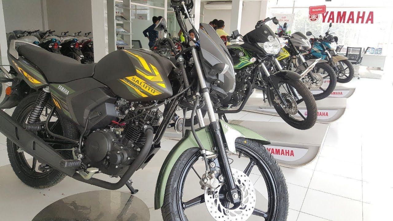 Yamaha Saluto 125 Colours Reviews You Like The Yamaha Saluto