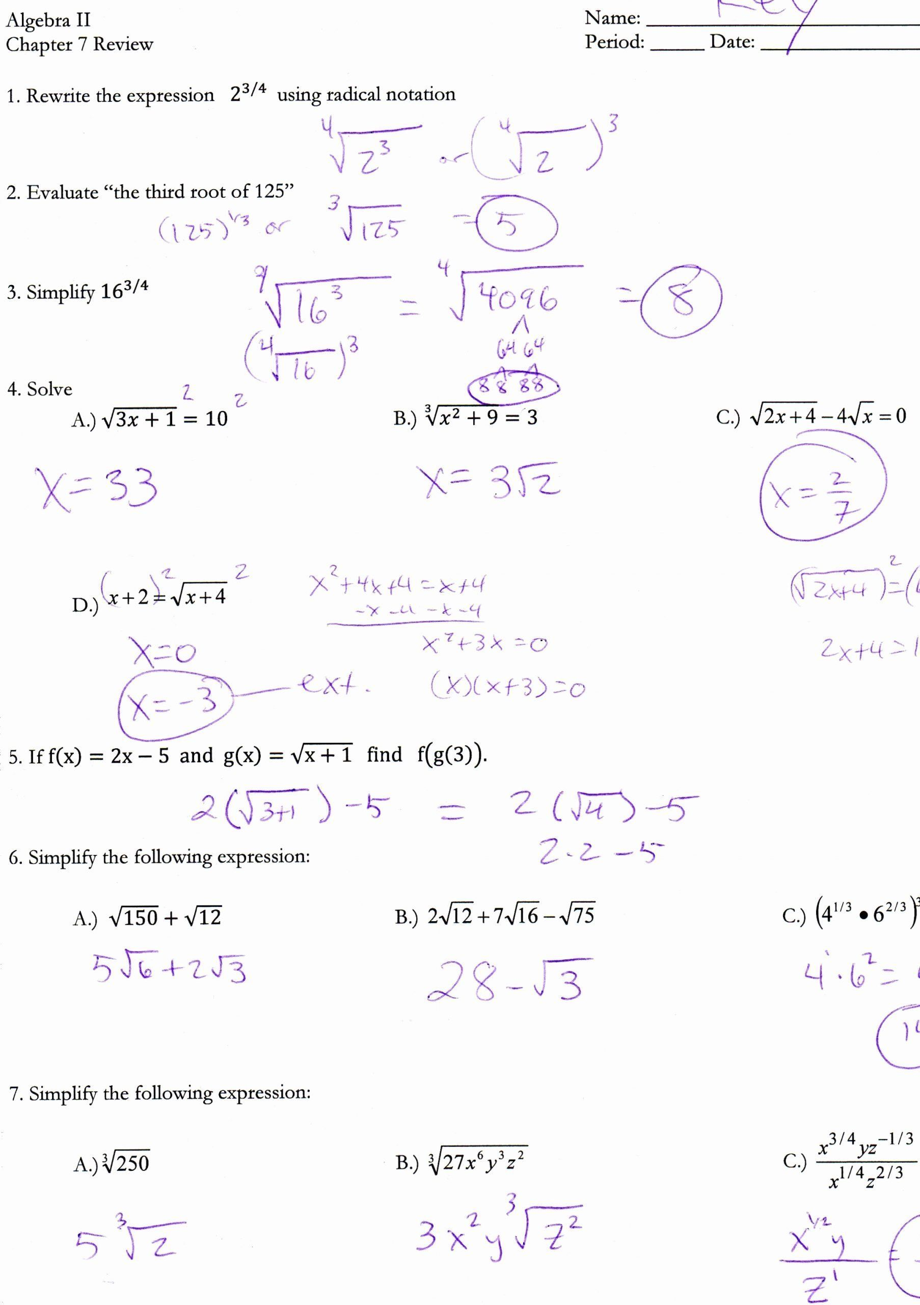 Algebra 2 Review Worksheet Luxury Algebra Ii Mr Shepherd S