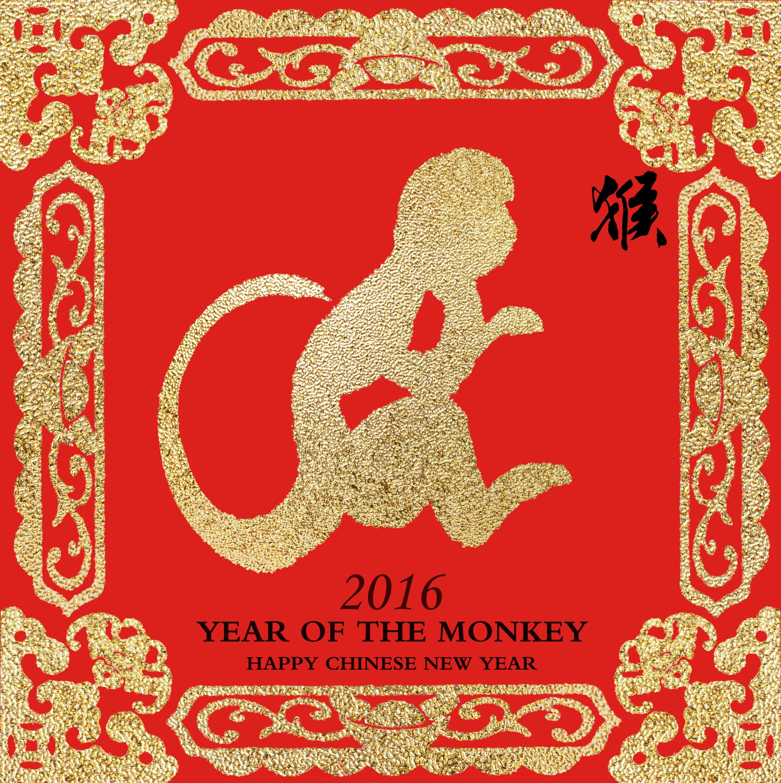 Chinese Zodiac for 2016: Year of the Fire Monkey