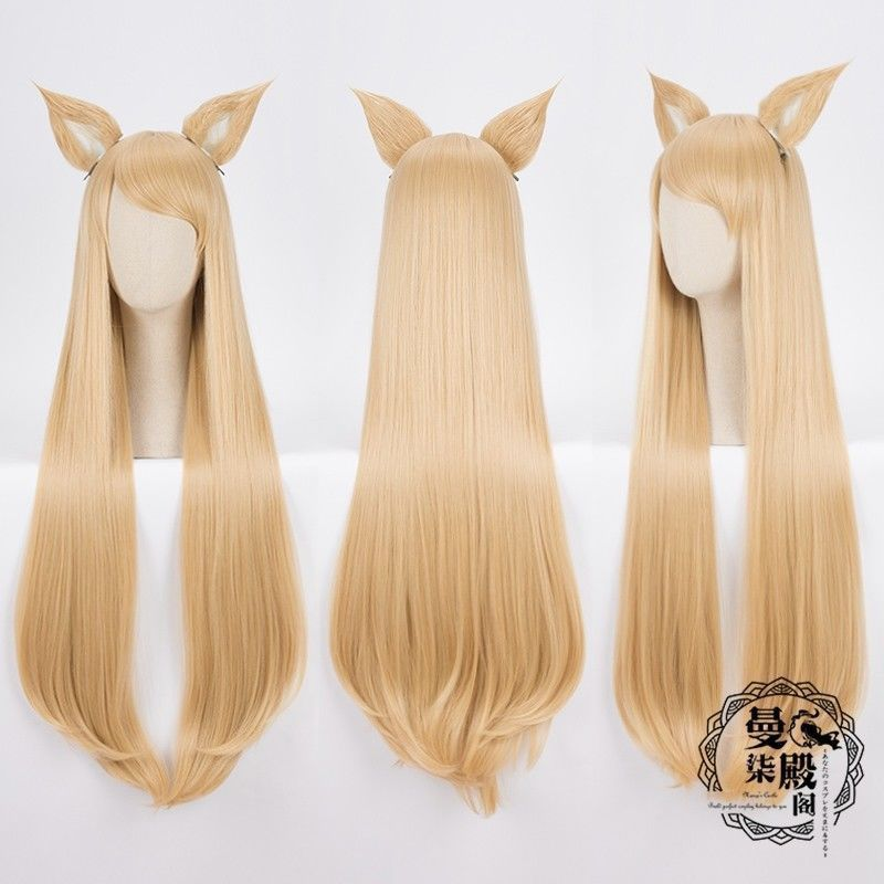New Wig 100cm Lol Cosplay Soraka Wig Star Guardian Cosplay Props Long Hair Wig For Adult Women Men Masquerade Party Home