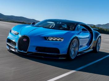 2020 Bugatti Chiron Bugatti Chiron Expensive Cars Bugatti Cars