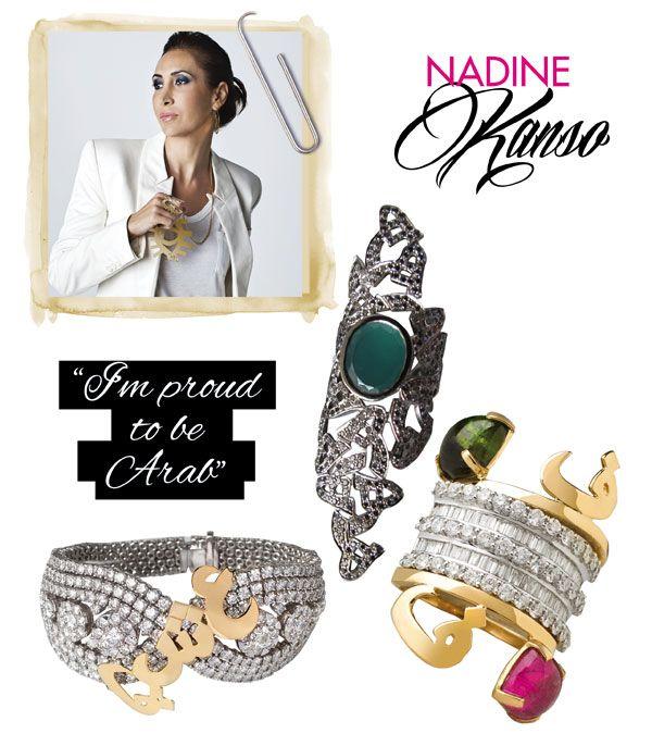 Jewellery Designer Nadine Kanso Emirates Woman Fluff Pinterest