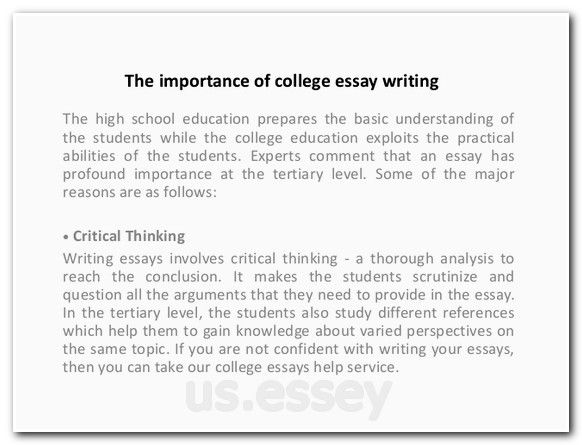 essay about importance of college education Here is a free example of an informative essay about the benefits of having a college degree it will serve you as a sample to write your own essay but if you have no time to do this feel.