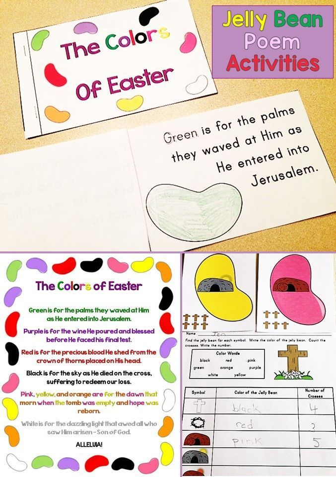 The Colors of Easter Jelly Bean Poem Christian Activities ...
