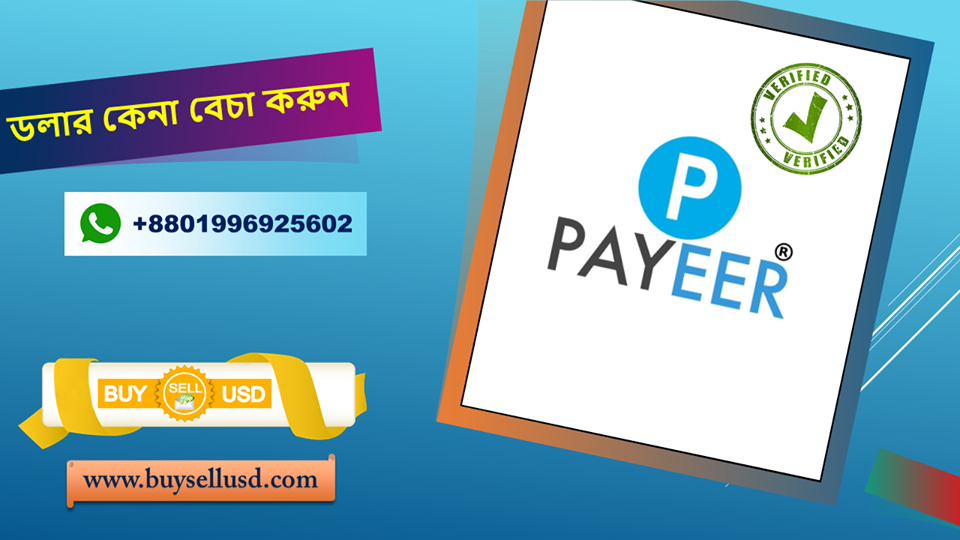 Payeer Buy Sell Perfect Money Virtual Currency Buy And Sell
