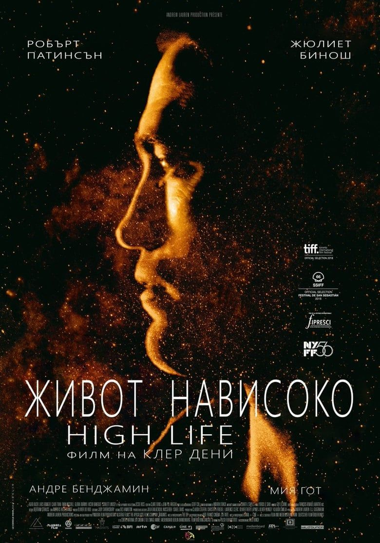 Hd 1080p High Life 2018 Pelicula Online Completa Esp Gratis En Español Latino Hd Full Movies Movies Online High Life